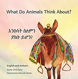 What Do Animals Think About? - Ready Set Go book