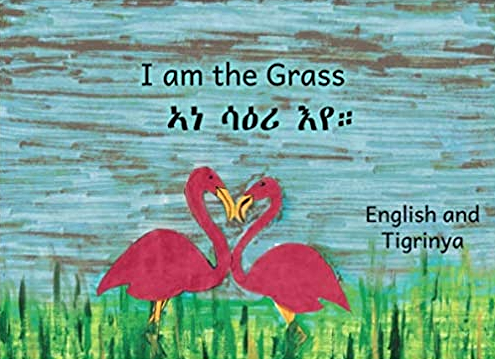 I Am the Grass