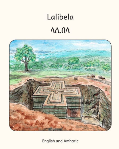 Lalibela - Ready Set Go book
