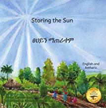 Storing the Sun